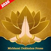 Michhami Dukkadam Frame - Paryushan Festival 2019 3.0