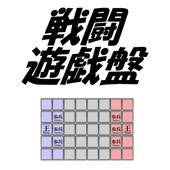 Combat game board 2.0
