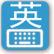 Simplified Cangjie keyboard 0 11 2 APK Download - Android