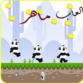 العاب ماهر العاب مغامرات 1.0