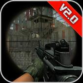 kill target sniper 3d shooting 2.1