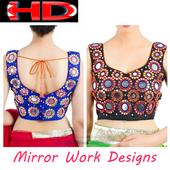 Mirror Work Blouse Designs HD 1.0