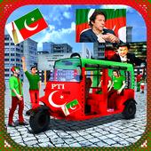 PTI LockDown : IslamabadMind Game ProductionsAdventure