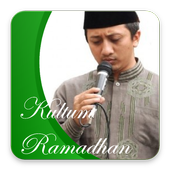 Kultum Ramadhan 1.0
