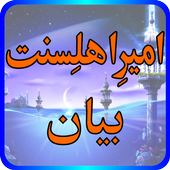 Khawabon Ki Tabeer 1 0 APK Download - Android Media & Video Apps