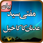 Syed Mufti Adnan Bayan 1.0