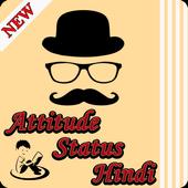 Attitude Status in Hindi 6 APK Download - Android