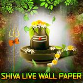 Guru Purnima Live Wallpaper 1.0