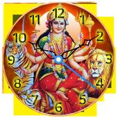 Durga Mata Clock Live Wallpaper 1.1