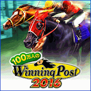 100万人のWinning Post for mobcast
