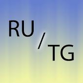 Tajik Russian translator 1.10