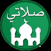 My Prayer: Qibla, Athan, Quran 1.0.32