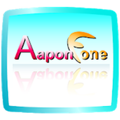 Aaponfone (3.9.0 Version) 3.9.0