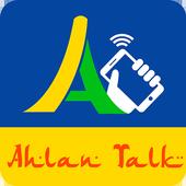 Ahlan Fone 3.8.8
