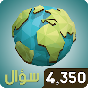 com.mobileexperts.geocontest 7.2.2bld05