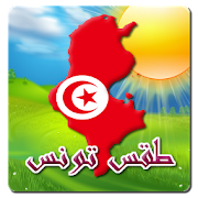 Tunisia Weather 9.0.98