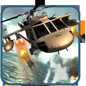 Gunship Helicopter Game 3D 1.0