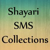 10000+ Sher O Shayari Love/Sad 1.6