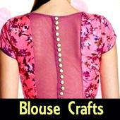 Blouse Crafts 4.0.0