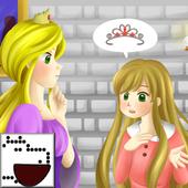 La princesa y el guisante 6.0.0