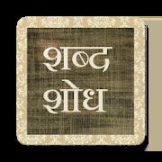 Marathi Word Search Game 1.3