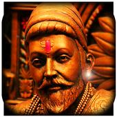 Shivaji Maharaj Photo Blend 1.2