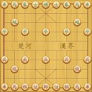 Chinese Chess 32.0