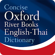 Oxford English Thai Dictionary 10 0 409 APK Download