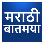 IBN Lokmat Marathi News 8