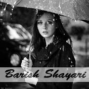 Barish Shayari 1.0