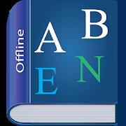 Bosnian Dictionary Boishakhi