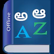 Swami Vivekananda QuotesTelugu 1 0 APK Download - Android Books