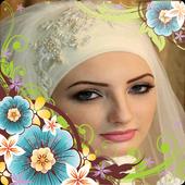 حجابات تركية 2016 1.4