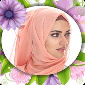 حجابات جزائرية 2016 1.5