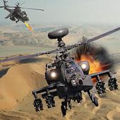 Gunship Air Strike Mission 2017 1.0
