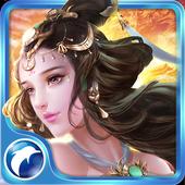 戰九天-魅惑眾生篇 1.0.9