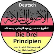 Die Drei Prinzipien الأصول الثلاثة الألمانية ISLAM 3.0