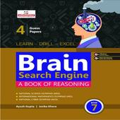 Brain Search Engine-7 1.0