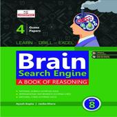 Brain Search Engine-8 1.0