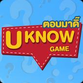 UKnow Game ตอบมาดิ๊ 1.9