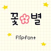 AaFlowerStar™ Korean Flipfont 1.1