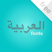 Flipfont New Arabic Font Style 1 6 APK Download - Android