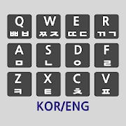 Korean keyboard, English keyboard conversion 1.0.2
