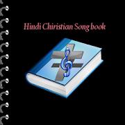 Hindi Christian Song BookMoonStarIncBooks & Reference