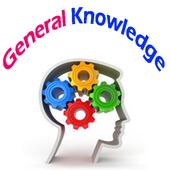 General Knowledge(જનરલ નોલેજ ) 1.0