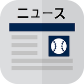 BIG YOKOHAMA Baseball News