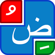 Arabic letters and Tachkil 1.2