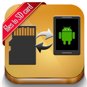 Move Files to SD Card 1.0.11