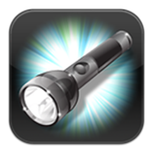 Lintern Super Light