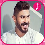 Al - Hawi Music